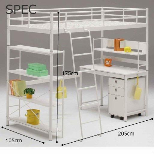 棚と机付きの可愛いロフトベッドを安く買えますよ♪